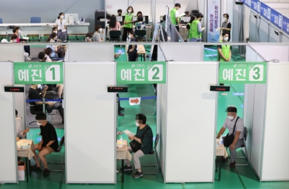 Greater Seoul to be under toughest curbs for 2 more weeks