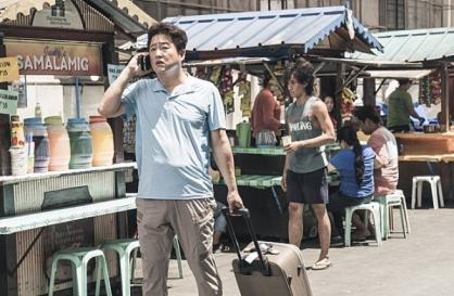 Online 2021 ASEAN-ROK Film Workshop Series to be held Wednesday