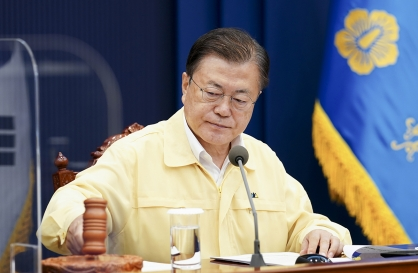 Moon cancels summer holiday for third consecutive year
