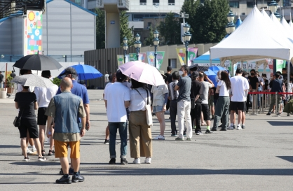 New cases spiking outside Seoul; toughened distancing extended