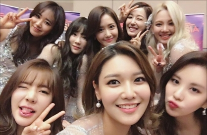 [Today's K-pop] Girls' Generation to appear in variety show to mark 14th debut anniversary: report