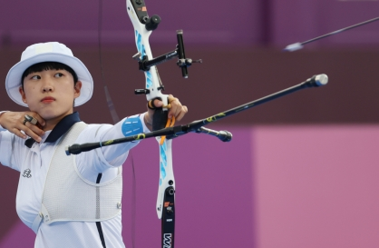 [Tokyo Olympics] An San wins gold in women's individual archery, becomes 1st triple gold medalist in Tokyo