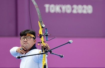 [Tokyo Olympics] S. Korean archer after upset loss: 'That's life'
