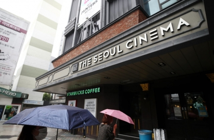 Seoul Cinema to hold special farewell screenings