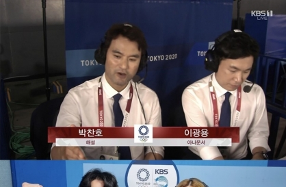 S. Korean viewers acknowledge KBS for successful Olympic broadcast