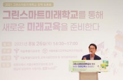 Seoul education office pulls back on school rebuilding project