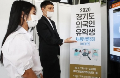 [News Focus] Number of foreigners in Korea up for 1st time in 20 months
