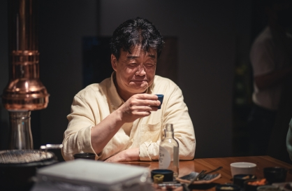 [Newsmaker] Netflix unveils 10 upcoming Korean dramas, shows  after 'Squid Game' success