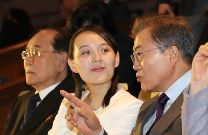 Cheong Wa Dae shows cautious optimism over North Korea's overture
