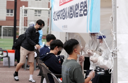 New cases in 2,000s for 3rd day; infections resurge in non-greater Seoul