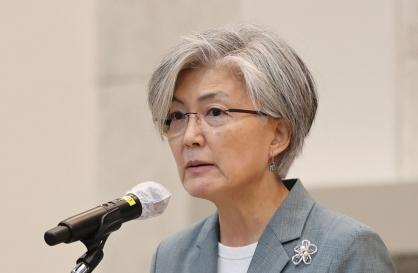 Ex-Foreign Minister Kang's ILO leadership bid stokes debate