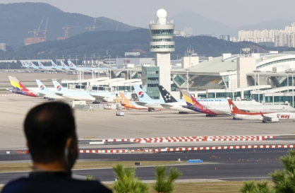Korea-Singapore travel bubble: Airlines, tour operators gear up for travel recovery
