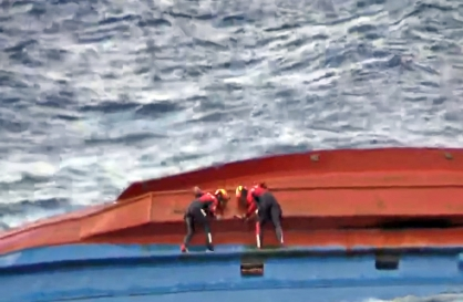 One found dead, two sailors rescued from capsized ship near Dokdo