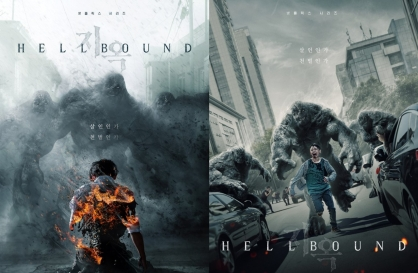 'Hellbound' posters offer sneak preview of upcoming fantasy thriller