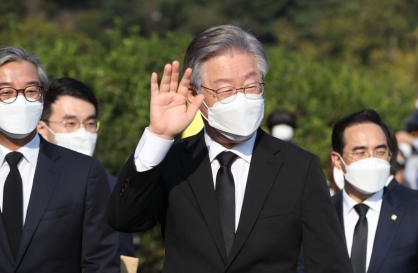 DP presidential candidate to resign as Gyeonggi governor next week: official