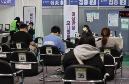 70% of population fully vaccinated in S. Korea; en route to 'new normal'
