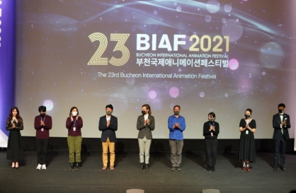 Bucheon Intl. Animation fest brings healing to pandemic-weary audiences