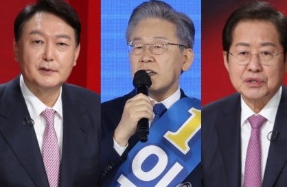 'Lesser evil'? disapproval of presidential candidates rises
