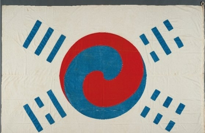 Three Taegeukgi designated national treasures