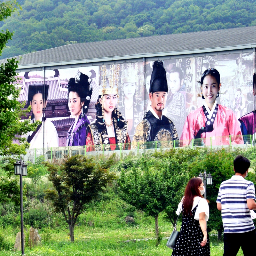 Daejanggeum Park, birthplace of K-drama