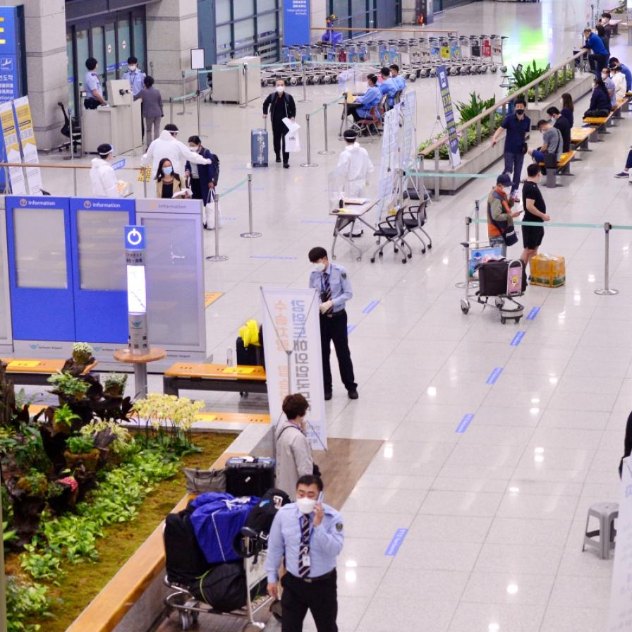 Incheon Airport still battling COVID-19