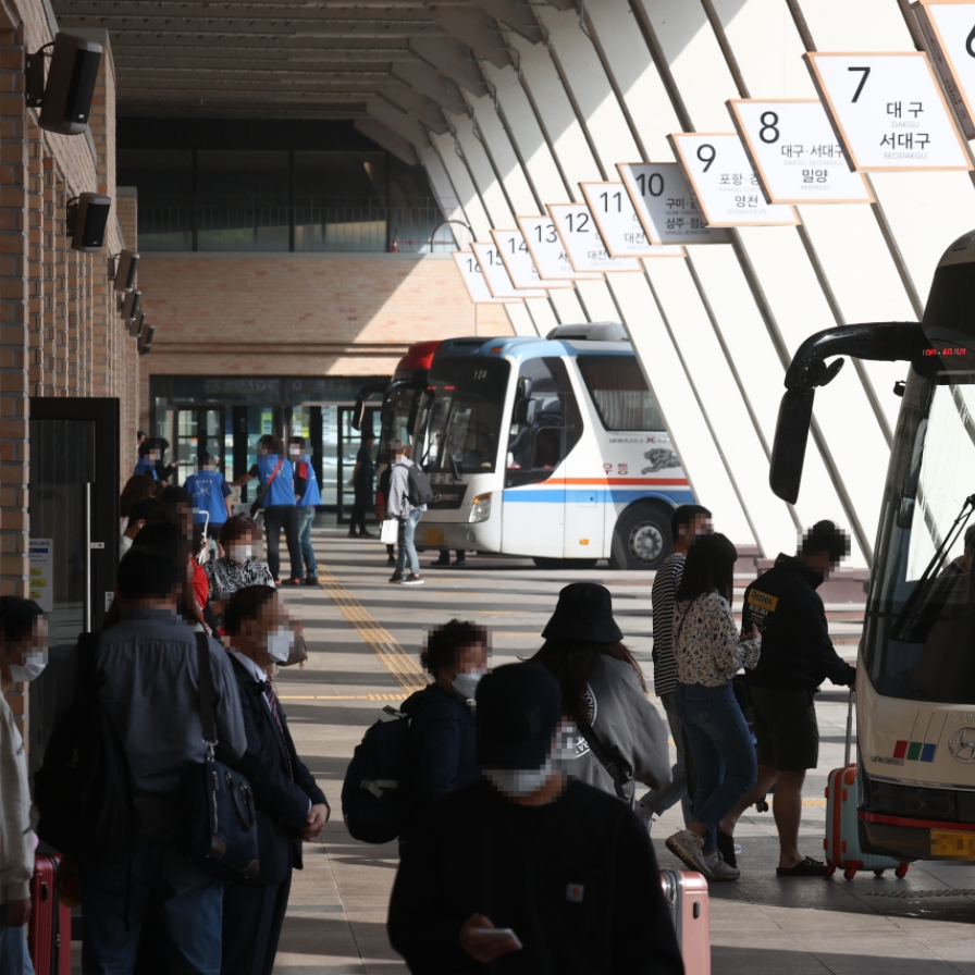 Bus terminal in Seoul ahead of Chuseok holiday