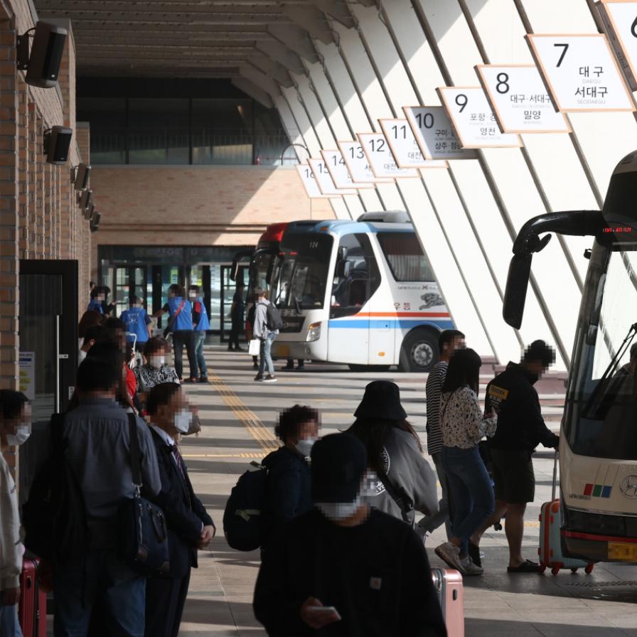 Bus terminal in Seoul ahead of Chuseok holiday