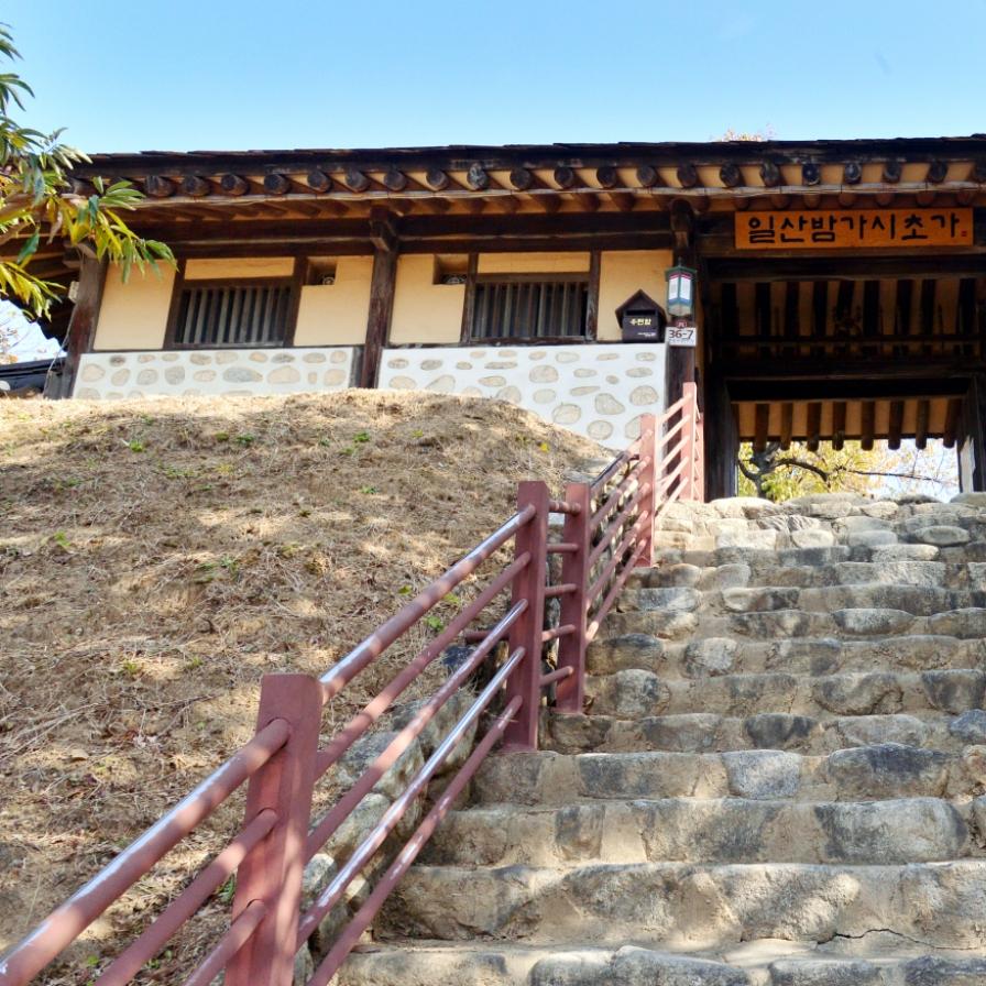 A visit to Joseon-era cottage in chestnut village