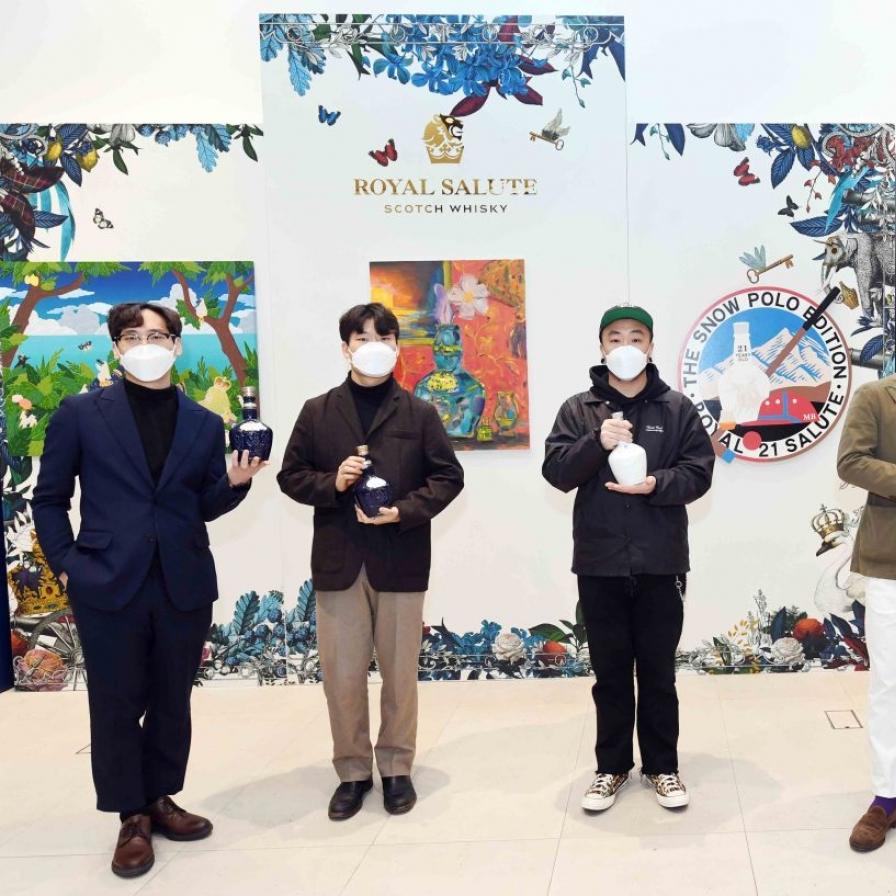 Royal Salute Contemporary Art Digital Festival