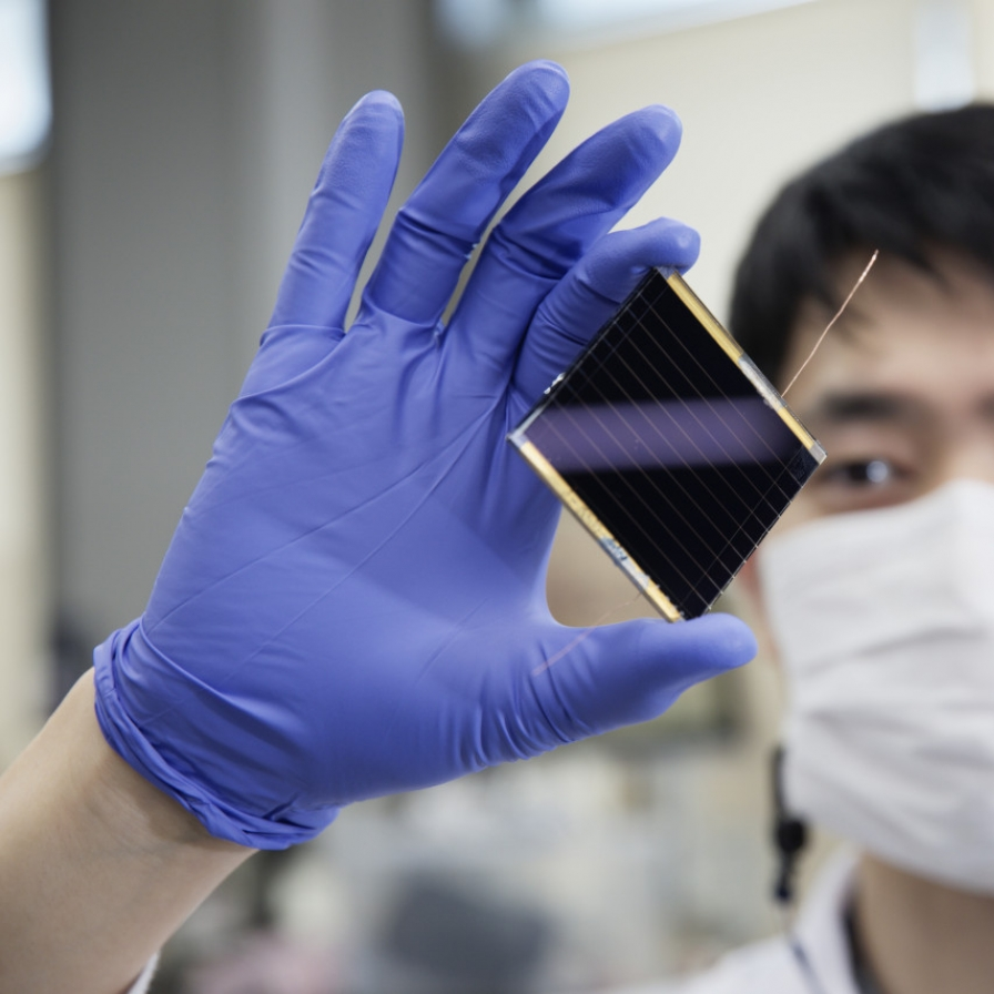 Korea sets yet another world record in perovskite solar cell