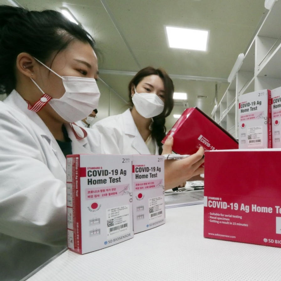 Korea to roll out coronavirus self-test kits at pharmacies