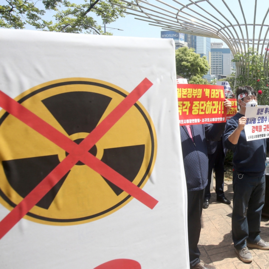 South Korean civic groups' strong petition against Japan's Fukushima water release