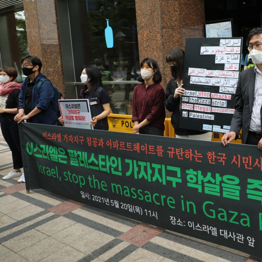 South Korean civic groups protest against Israel-Gaza attacks