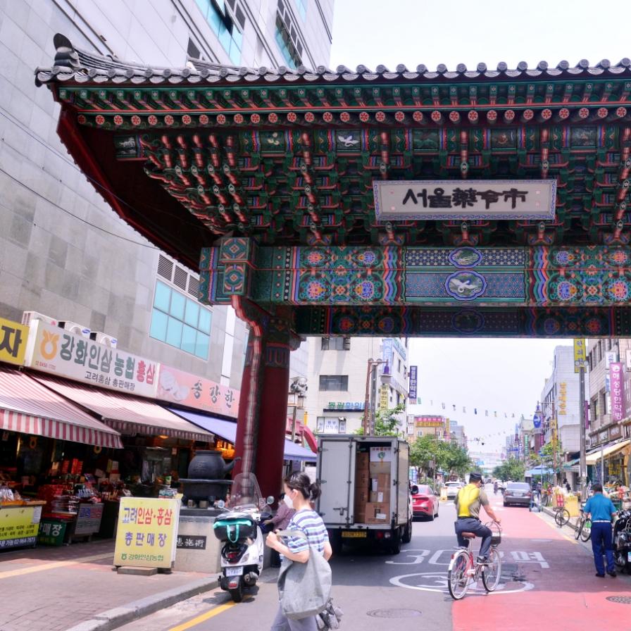 Seoul Yangnyeongsi Market, mecca of Korean traditional herbal medicine