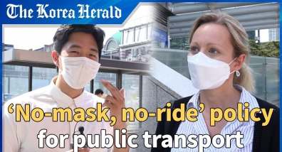 'No-mask, no-ride' policy for public transport