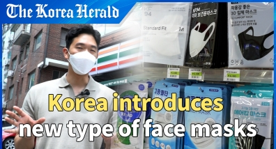 Convenience stores begin selling lighter, droplet-blocking masks