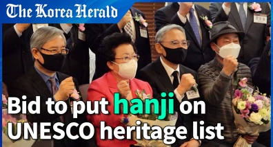 New committee makes moves to put 'hanji' on UNESCO heritage list