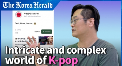 Today's K-pop is more intricate, complex