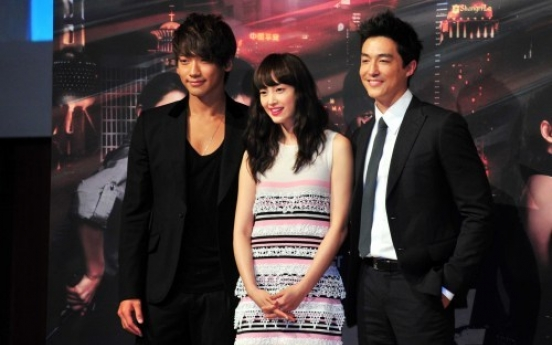 Korean actress Lee Na-young and Daniel Henney rumored to be dating