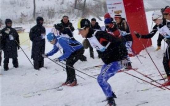 Norway cross-country skiing in Korea