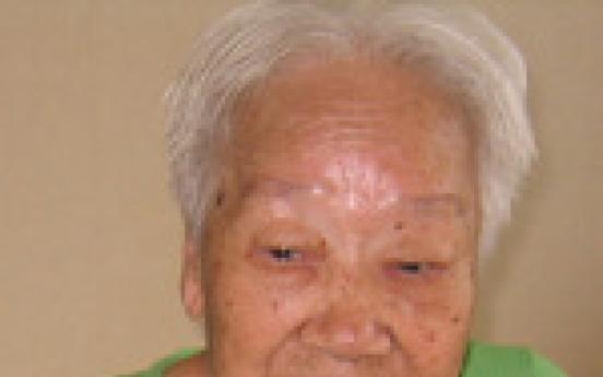 Another 'comfort women' victim dies
