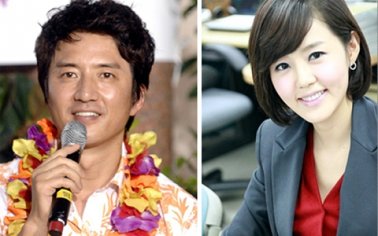 Actor Jeoung Jun-ho in relationship with MBC anchorwoman