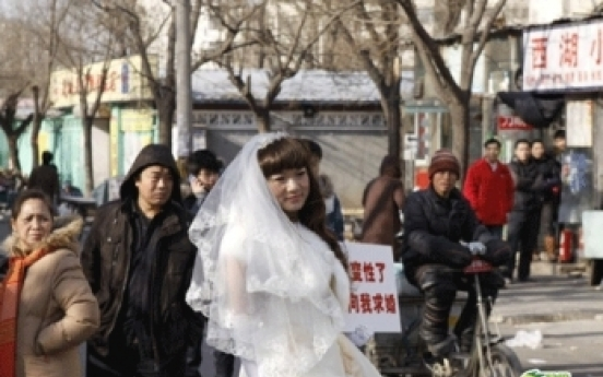 Chinese transgender woman hopes for wedding bells