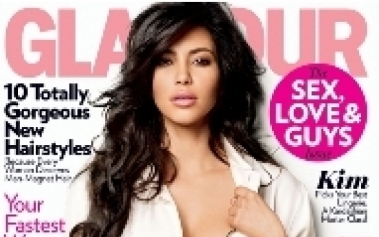 Kim Kardashian poses for Glamour