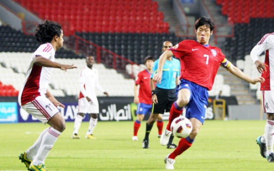 S. Korea defeats Al Jazira before Asian Cup