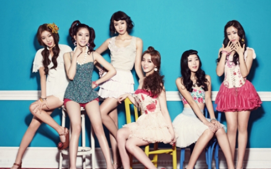 New girl group Dal Shabet is named after a children's story book