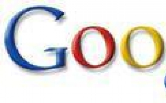 Google violates laws: police