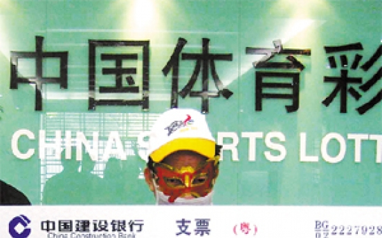 The 42m-yuan masked lottery winner