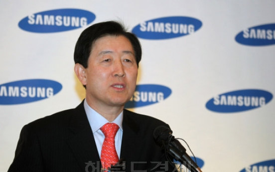 Samsung expects to raise $200 billion before 2015