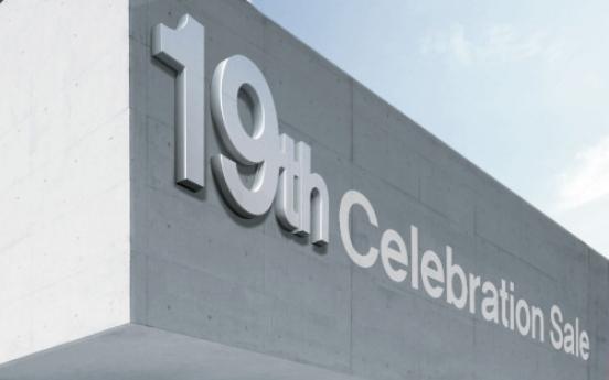 Chrysler Korea celebrates 19 years